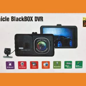 Kamera për veturë me ekran, 5.0MP Full HD, Dy kamera, me senzora dhe audio incizim